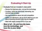 evaluating a start up