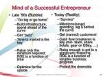 mind of a successful entrepreneur