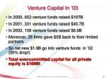 venture capital in 03