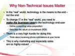 why non technical issues matter