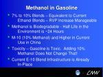 methanol in gasoline