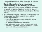 deeper coherence the concept of capital