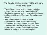 the capital controversies 1960s and early 1970s motivation