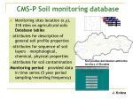 cms p soil monitoring database