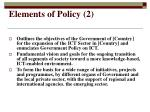 elements of policy 2