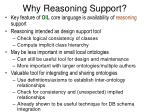 why reasoning support