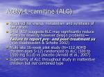 acetyl l carnitine alc