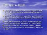cam use in adhd