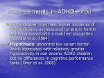 trace elements in adhd iron