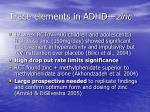 trace elements in adhd zinc