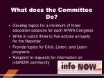 what does the committee do1