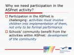 why we need participation in the aspnet activity