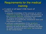 requirements for the medical training