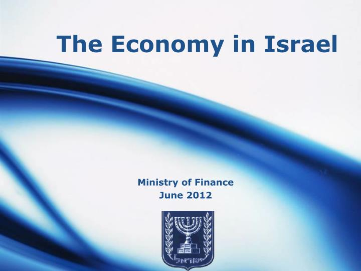 the economy in israel n.