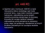 art 448 kc