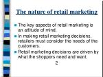 the nature of retail marketing