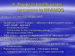 3 equity in health sector responses to hiv aids2