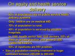 on equity and health service delivery