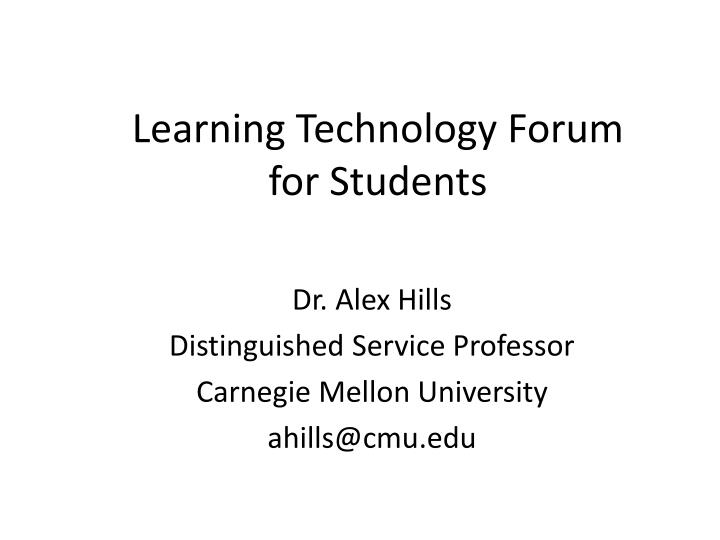 learning technology forum for students n.