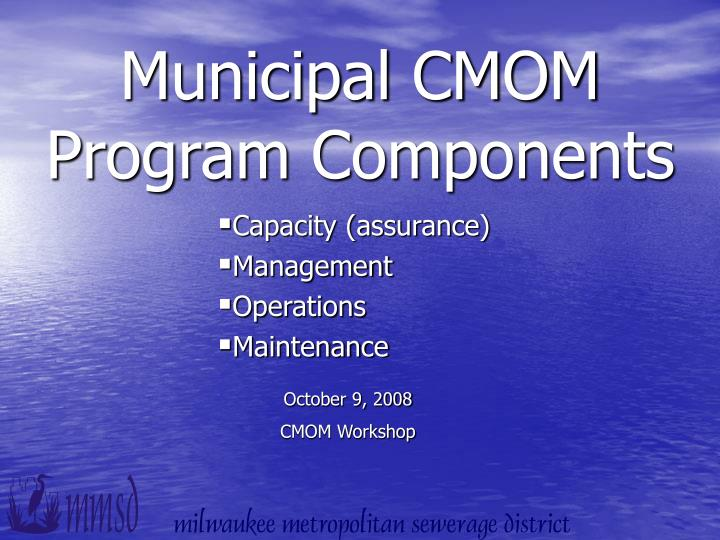 municipal cmom program components n.