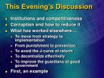 this evening s discussion
