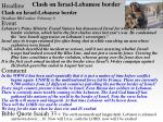 clash on israel lebanese border