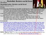 hezbollah rockets can hit israel