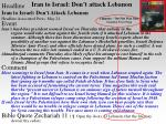 iran to israel don t attack lebanon