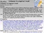 lebanon to erupt in 1 week