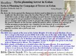syria planning terror in golan