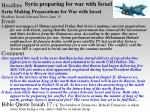 syria preparing for war with israel
