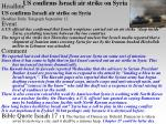 us confirms israeli air strike on syria