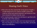 hearing god s voice1