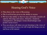 hearing god s voice17