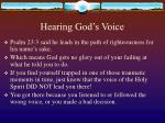 hearing god s voice3