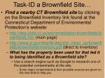 task id a brownfield site