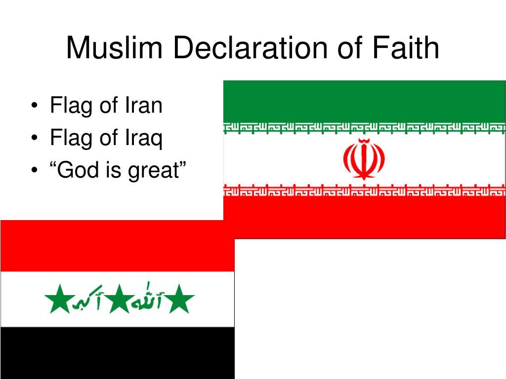 Muslim Declaration of Faith