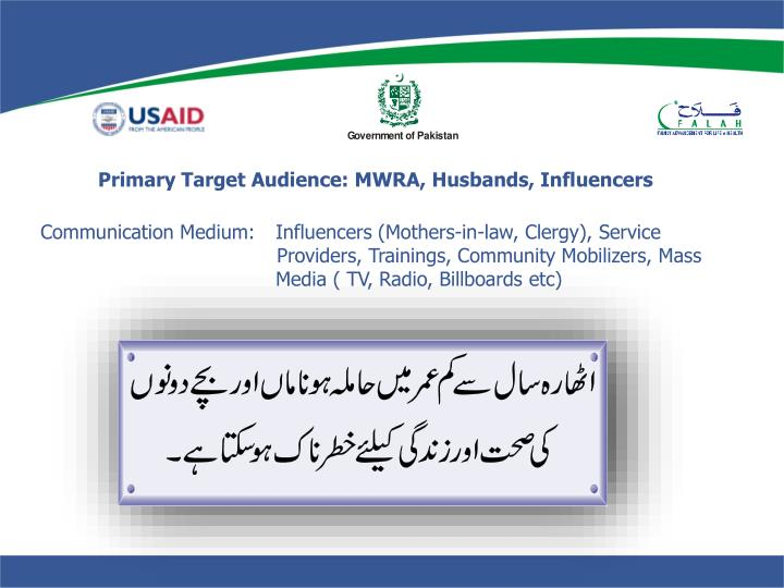Primary Target Audience: MWRA, Husbands, Influencers