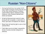 russian non citizens
