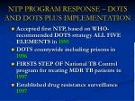 ntp p rogram response dots and dots plus implementation