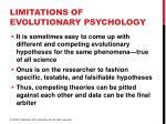 limitations of evolutionary psychology1