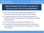main findings from follow up survey 2 increased role of municipalities