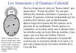 los araucanos y el guanaco celestial