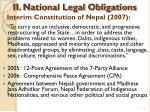 ii national legal obligations