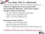 case study mta 2 vs bluegene l