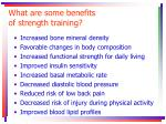 what are some benefits of strength training
