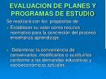 evaluacion de planes y programas de estudio