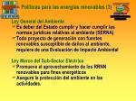 pol ticas para las energ as renovables 3
