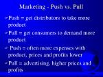 marketing push vs pull