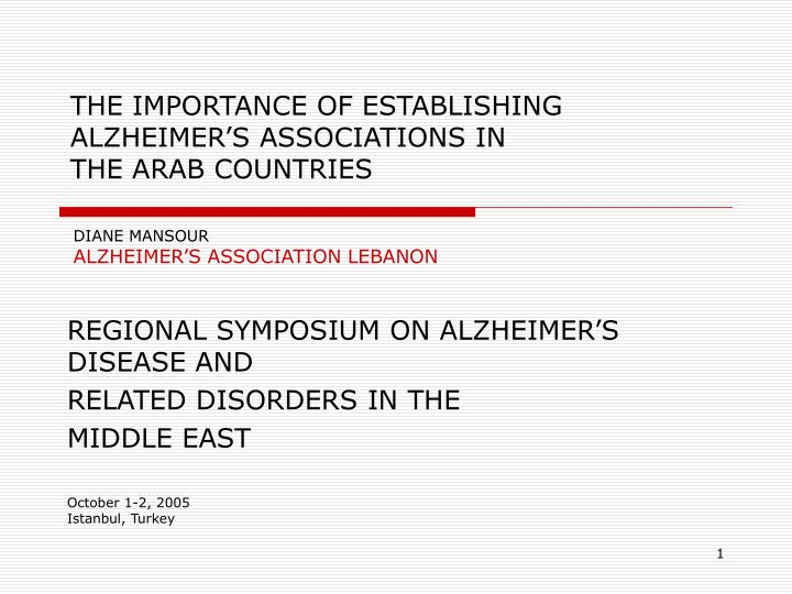 regional symposium on alzheimer s disease and related disorders in the middle east n.